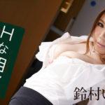 鈴村いろははゴリラ顔ではあるが美爆乳で色気がありすぎて理想的な女教師だ。